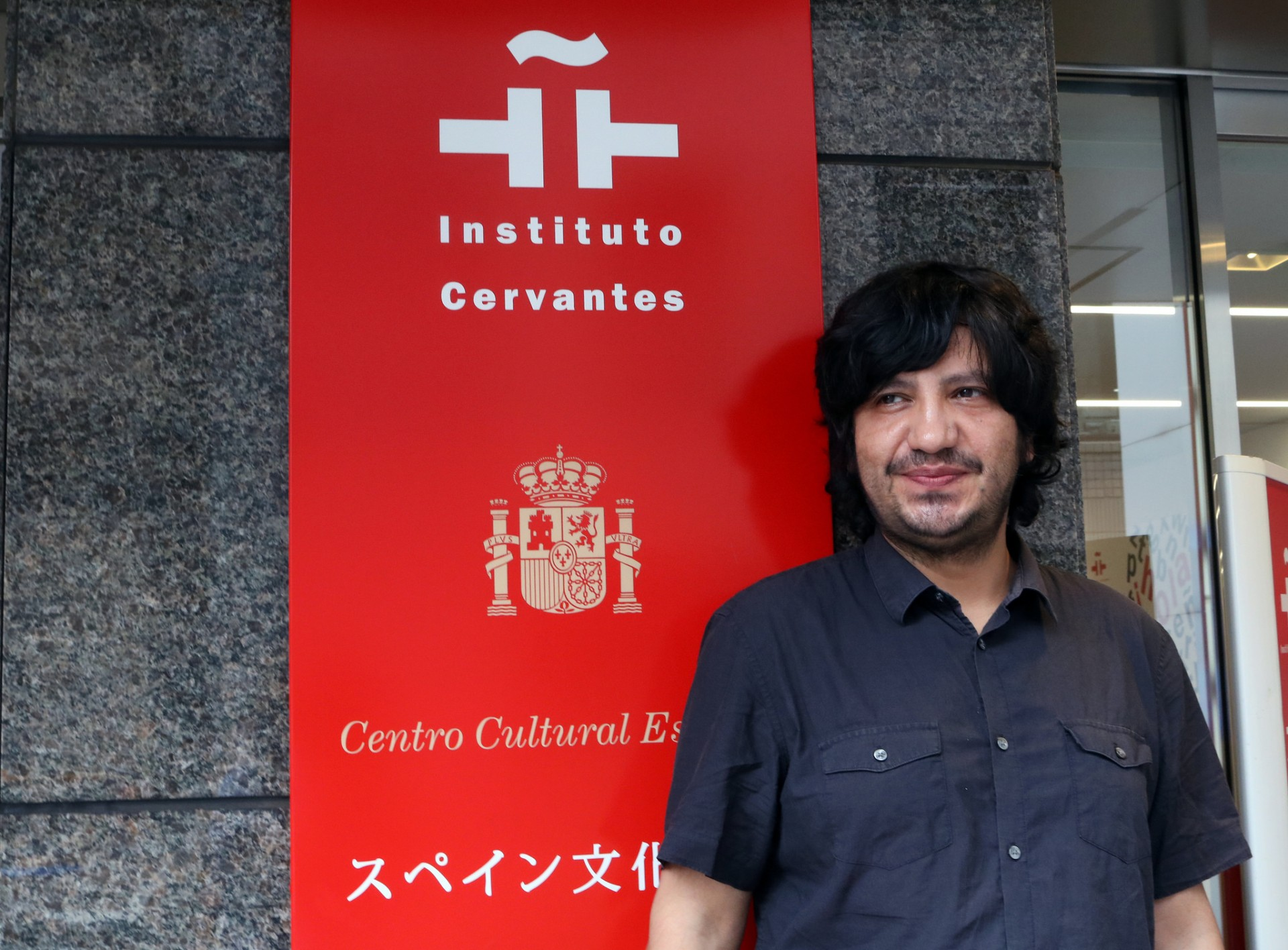 Instituto Cervantes Zambra